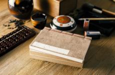 Atelier Reliure Japonaise
